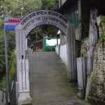 Cantonment Board Office - Kasauli
